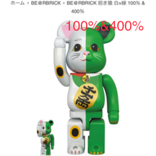 MEDICOM TOY - BE@RBRICK 招き猫 白×緑 100% & 400%
