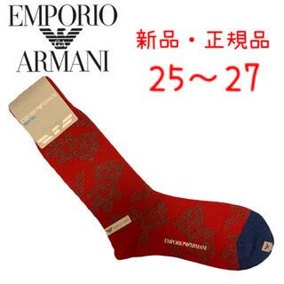 Emporio Armani - 【エンポリオアルマーニ】ソックス
