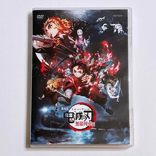 劇場版 鬼滅の刃 無限列車編 DVD 通常盤 アニメ 映画 正規品 煉獄杏寿郎