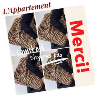 L'Appartement DEUXIEME CLASSE - L'Appartementアパルトモン ノベルティ