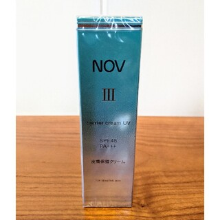 ノブ(NOV)のノブ Ⅲ バリアクリーム UV(美容液)