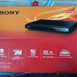 ソニー(SONY)のSONY DVP-SR20(DVDプレーヤー)
