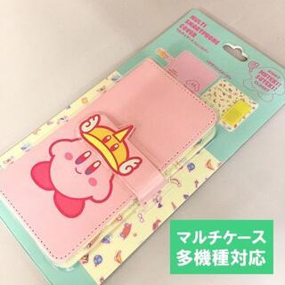 ニンテンドウ(任天堂)の星のカービィ 手帳型 スマホケース 汎用型  多機種対応 マルチサイズM(Androidケース)