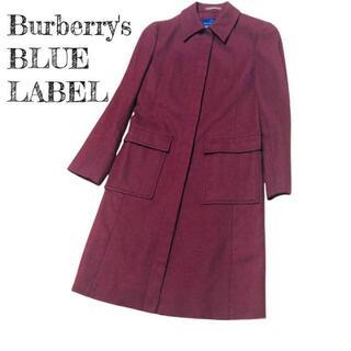 バーバリーブルーレーベル(BURBERRY BLUE LABEL)の極美品★Burberry's バーバリーズ ウールロングコート ボルドー(ロングコート)