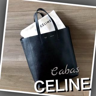 celine - 【美品】CELINE バッグ/カバ スモール ブラック 2way