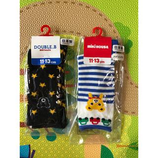mikihouse - miki house 靴下 11-13cm ミキハウス 二組 星+くまちゃん