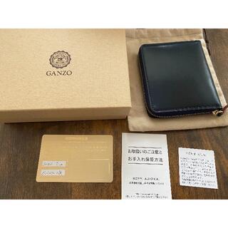 GANZO - 【月末まで限定値下げ】ガンゾ大阪店限定コンパクトジップウォレット