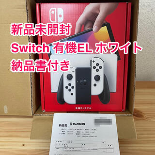Nintendo Switch - 新品 Nintendo switch 有機EL ホワイト 新型
