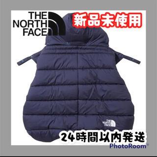ザノースフェイス(THE NORTH FACE)の新品 ノースフェイス ベビーシェルブランケット ネイビー 抱っこ紐カバー 防寒(おくるみ/ブランケット)