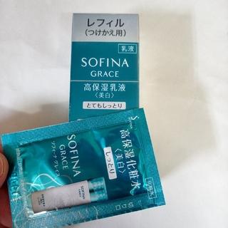 SOFINA - ソフィーナ、グレイス 高保湿乳液、美白、とてもしっとり、60㌘レフィル、オマケ付