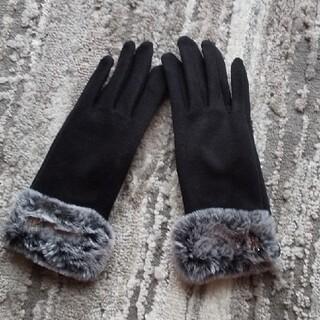 シックな手袋