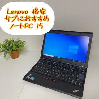 Lenovo - Lenovo ノートパソコン ノートPC i5 サブ機 Windows10