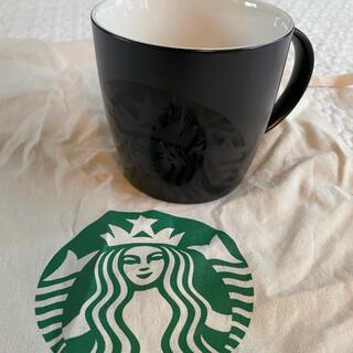 Starbucks Coffee - スターバックス ロゴマグカップ
