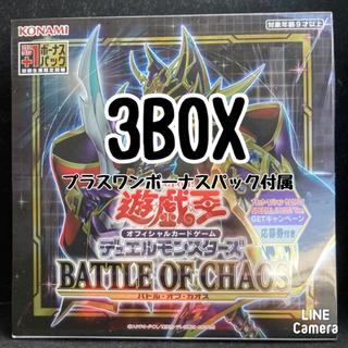 KONAMI - 遊戯王 バトルオブカオス 3BOX