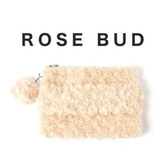 ローズバッド(ROSE BUD)のROSE BUD【ローズバッド】 フェイクファーポンポン付きクラッチバッグ(クラッチバッグ)