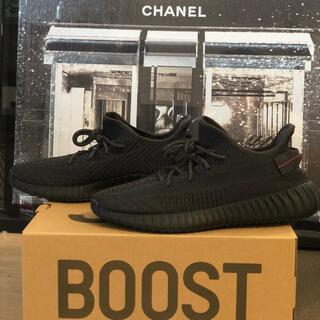 adidas - YEEZY BOOST 350 V2 BLACK 28cm