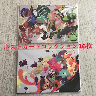 ニンテンドウ(任天堂)のスプラトゥーン2 イカすポストカード&夏のイカすポストカードコレクション全16枚(ゲームキャラクター)