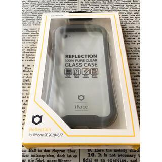 iFace リフレクション iPhone SE 7/8 クリアグレー 未使用