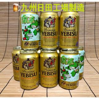 エビス〈生〉缶ビール 350ml×10本