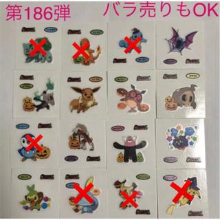 ポケモン - 第186弾 ポケモンパンシール ポケモンシール デコキャラシール