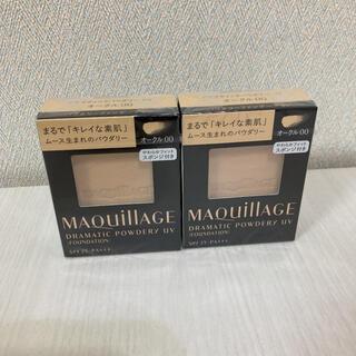 MAQuillAGE - マキアージュドラマティックパウダリーUV オークル00 レフィル 2個セット