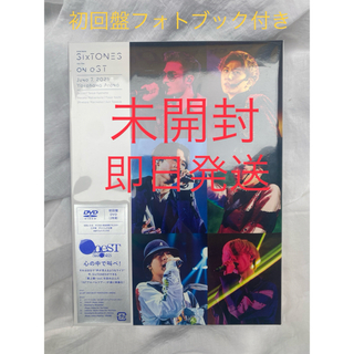 Johnny's - 【未開封】SixTONES on eST  (DVD初回盤) onest