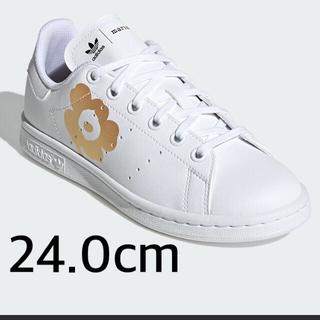adidas marimekko アディダス  マリメッコ スタンスミス