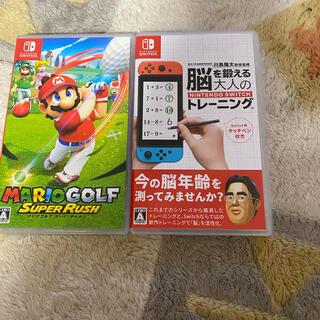 Nintendo Switch - ニンテンドースイッチ ソフト マリオゴルフ 脳トレ セット販売