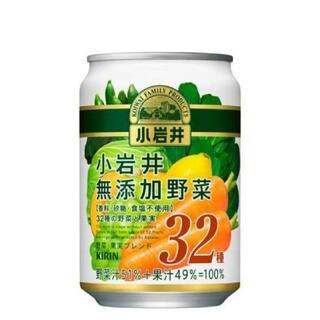 キリン(キリン)のキリン 小岩井 無添加野菜 32種の野菜と果実 ジュース 24本 セット(ソフトドリンク)