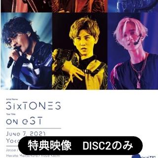 """Johnny's - """"oneST""""DVD通常版 特典映像disc2のみ"""