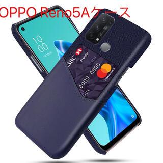 OPPO Reno5A ケース スマホケース カードポケット付き ハードケース