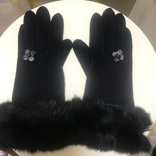 ANTEPRIMA - 【新品】ANTEPRIMA   アンテプリマ 5本指タイプ ファー刺繍付き 手袋