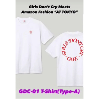 GDC - Girls Don't Cry Amazon GDC CAFE TEE