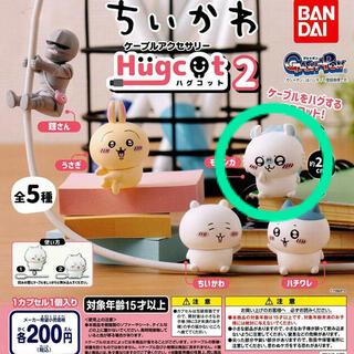 BANDAI - ちいかわ ハグコット2  モモンガ