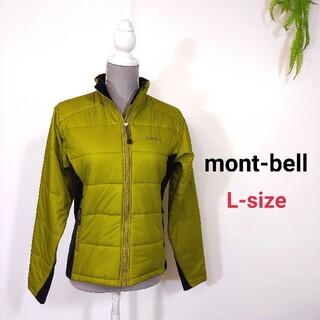 モンベル(mont bell)のmont-bell 中綿ナイロンジャケット・くすんだ黄緑 79579(ブルゾン)