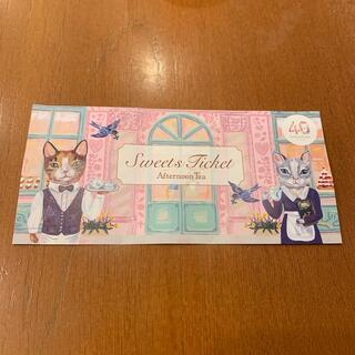 アフタヌーンティー(AfternoonTea)のアフタヌーンティー スイーツ チケット(フード/ドリンク券)