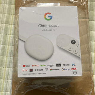 Google - Chromecast 新品未開封