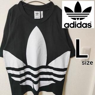adidas - アディダスオリジナルス ブラック 半袖Tシャツ メンズ L  ビックトレフォイル