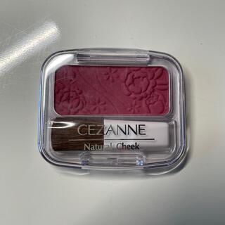 CEZANNE(セザンヌ化粧品) - セザンヌ ナチュラル チークN 16 カシスローズ(4g)