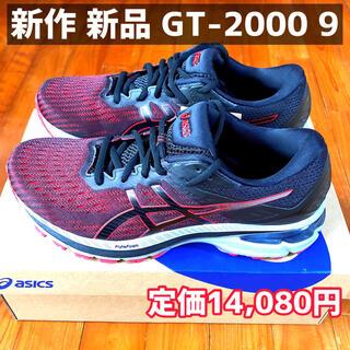アシックス(asics)のasics タグ付 新品 アシックス GT-2000 9 26.5cm ブラック(シューズ)