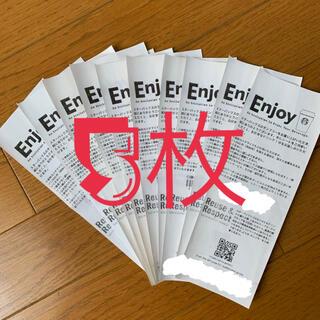 スターバックスコーヒー(Starbucks Coffee)の☆STARBUCKS☆ドリンクチケット×5枚(フード/ドリンク券)