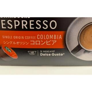 Starbucks Coffee - ドルチェグストカプセル スタバエスプレッソコロンビア