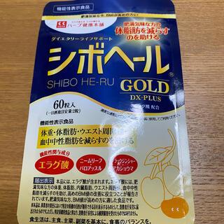 シボヘール ゴールド GOLD 60粒入(ダイエット食品)