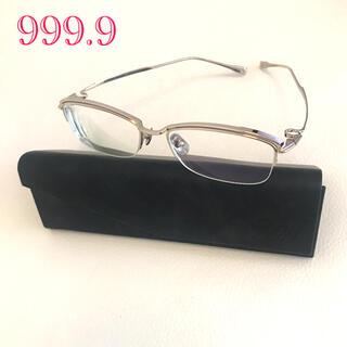 フォーナインズ(999.9)の999.9 フォーナインズ メガネ  S-150T  フルチタン(サングラス/メガネ)