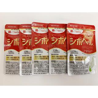 FANCL - 新品❤︎5袋✖️120粒 ハーブ健康本舗 シボヘール サプリメント2024.07