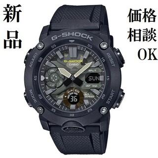 G-SHOCK - カシオ G-SHOCK 迷彩(カモフラージュ柄) 海外モデル 新品