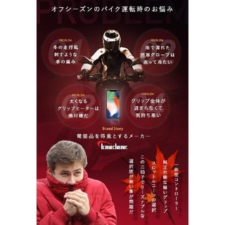 【秋冬バイク】kaedearカエディア●発熱ヒートハンドルグリップ●