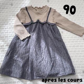 petit main - アプレレクールのワンピース(90)