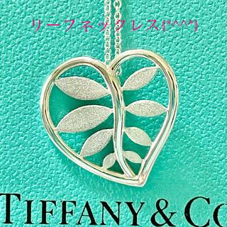 Tiffany & Co. - ティファニーリーフネックレス 美品です(*^^*)