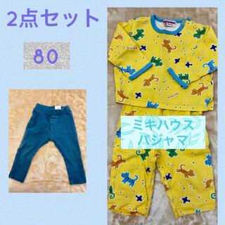 ミキハウス(mikihouse)の★STR様専用★ミキハウス長袖パジャマセット+長ズボン 80(パジャマ)